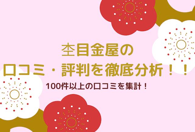 f:id:kame_reon:20200725092542p:plain