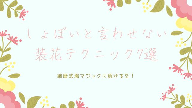 f:id:kame_reon:20200726095309p:plain