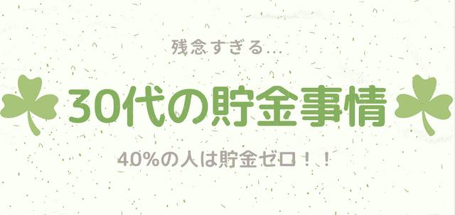 f:id:kame_reon:20200829133417p:plain