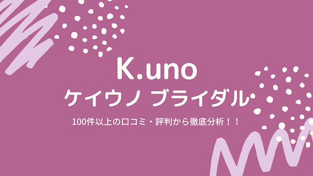 f:id:kame_reon:20201018112149p:plain