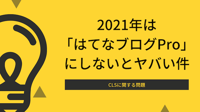 f:id:kame_reon:20201027225844p:plain