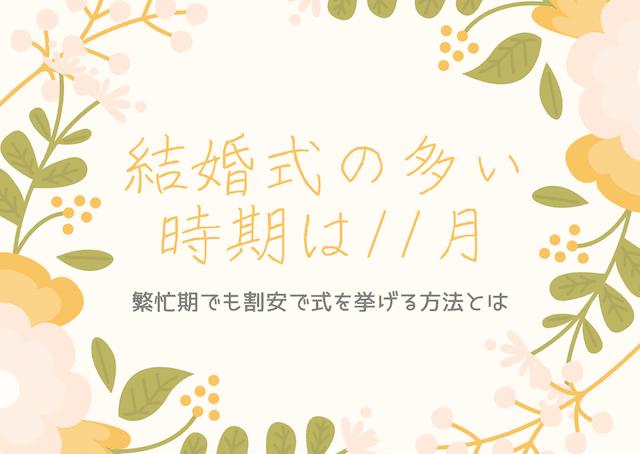 f:id:kame_reon:20201121220248p:plain