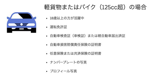 f:id:kame_reon:20201225145311p:plain