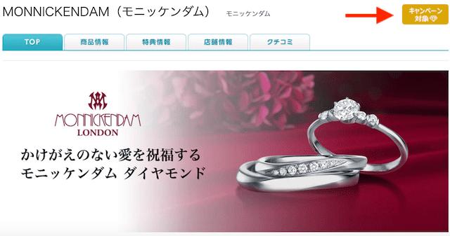 f:id:kame_reon:20210123062308p:plain