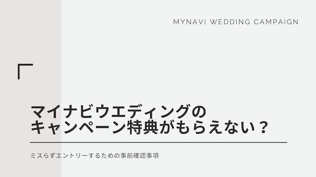 f:id:kame_reon:20210123231350p:plain