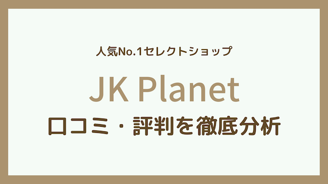 f:id:kame_reon:20210130182613p:plain