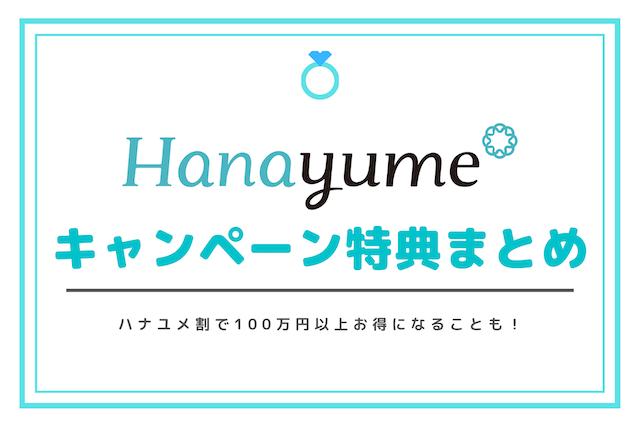 f:id:kame_reon:20210203092818p:plain