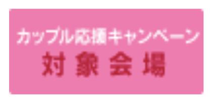 f:id:kame_reon:20210206224028p:plain