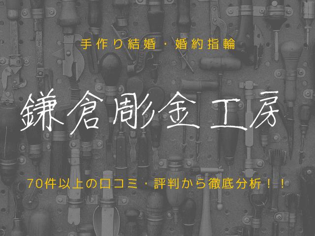 f:id:kame_reon:20210404104602p:plain