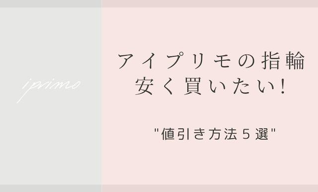 f:id:kame_reon:20210417102628p:plain