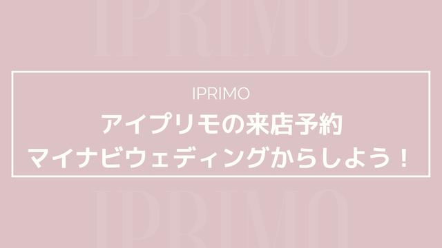 f:id:kame_reon:20210417105053p:plain