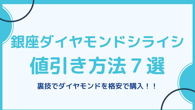 f:id:kame_reon:20210427235423p:plain