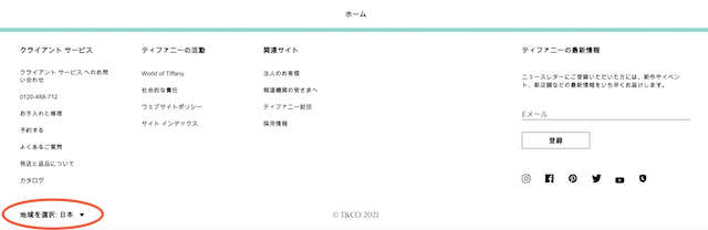f:id:kame_reon:20210529100245p:plain