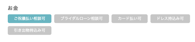 f:id:kame_reon:20210530084306p:plain