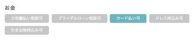 f:id:kame_reon:20210530085208p:plain