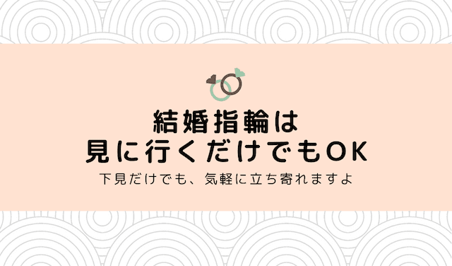 f:id:kame_reon:20210829225636p:plain