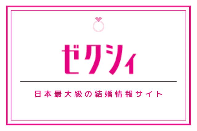 f:id:kame_reon:20211016112403p:plain