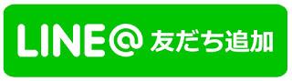 f:id:kame_taro123:20180305075231j:plain