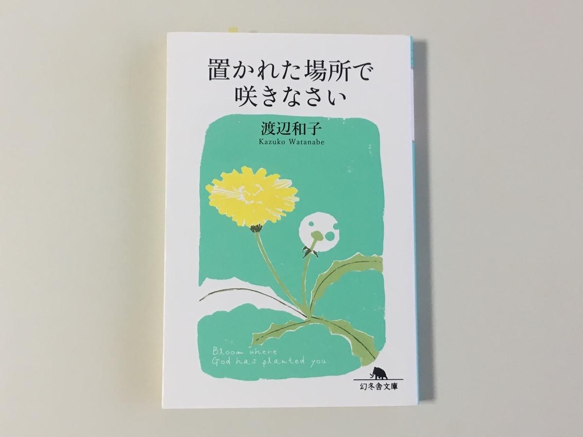 f:id:kame_taro123:20190830084142j:plain
