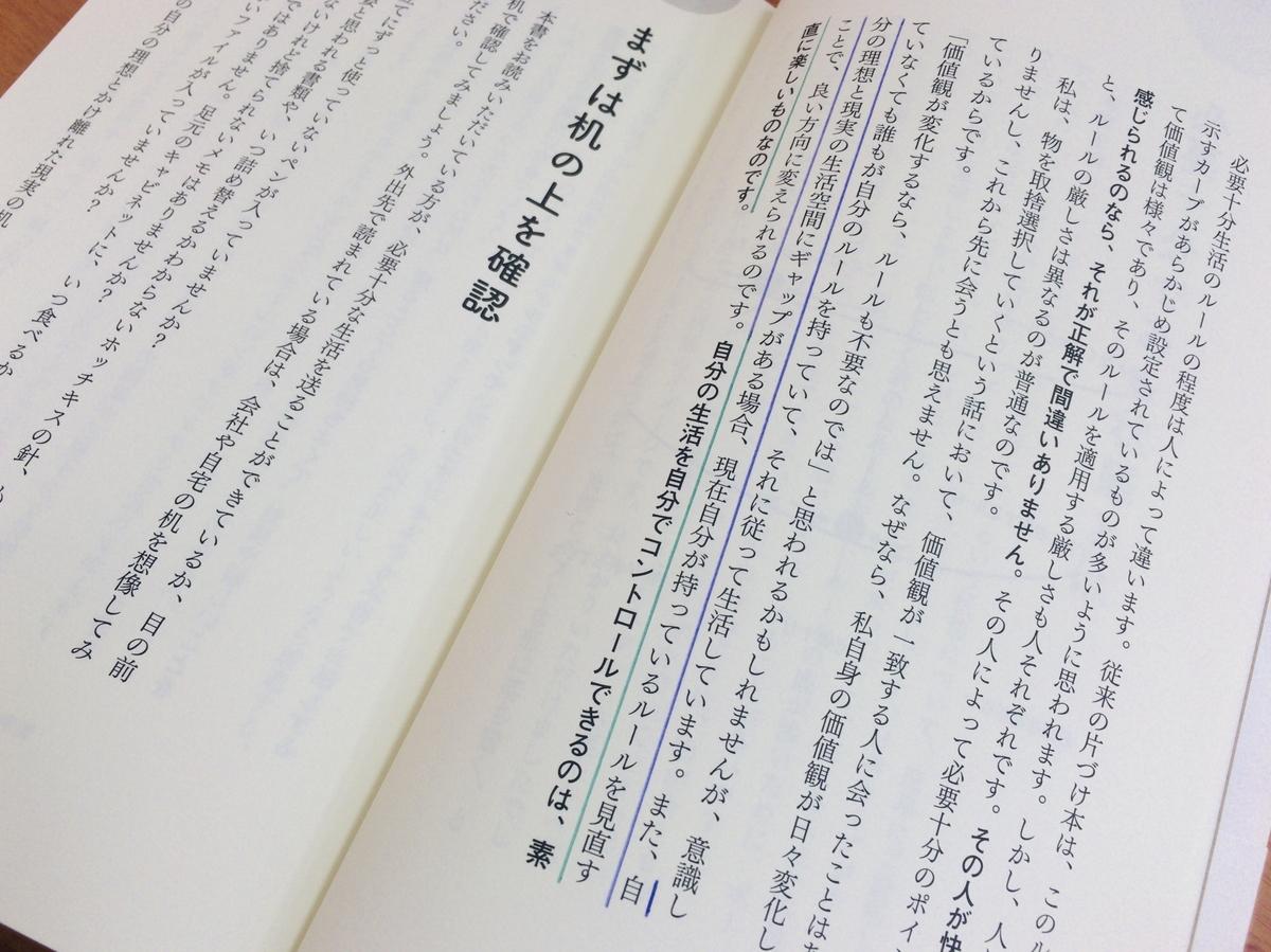 f:id:kame_taro123:20190909185922j:plain