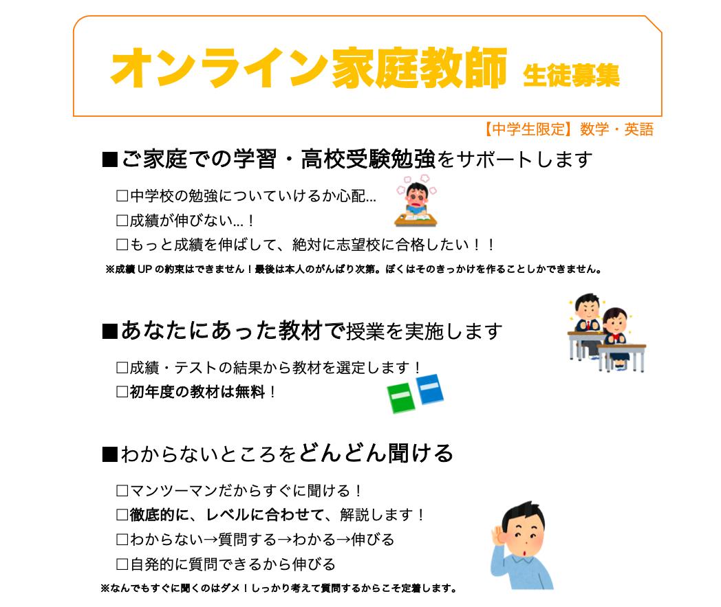 f:id:kame_taro123:20200326101448p:plain