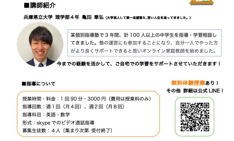 f:id:kame_taro123:20200425094614p:plain