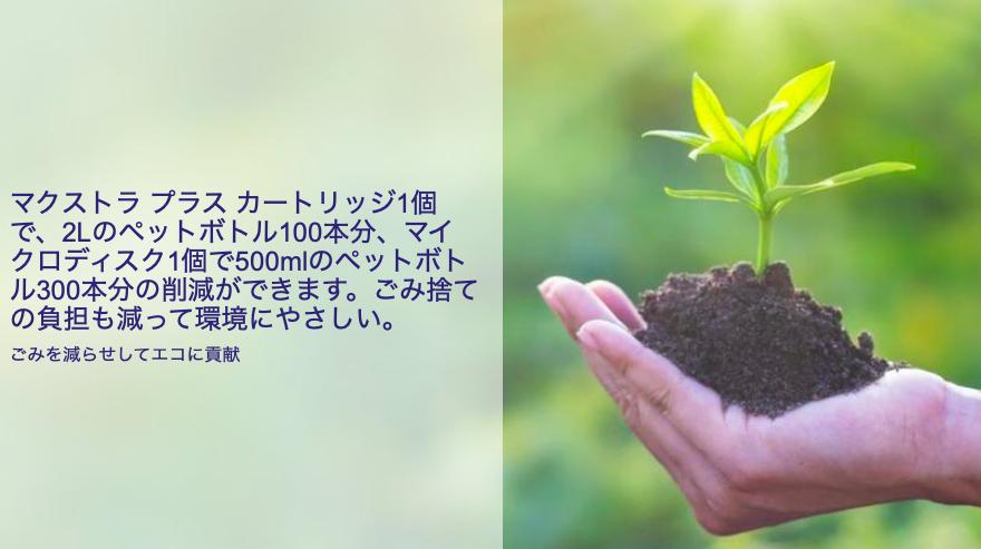 f:id:kame_taro123:20200611113307p:plain