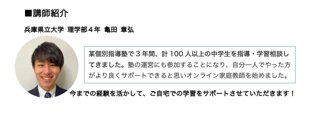 f:id:kame_taro123:20200618145300p:plain