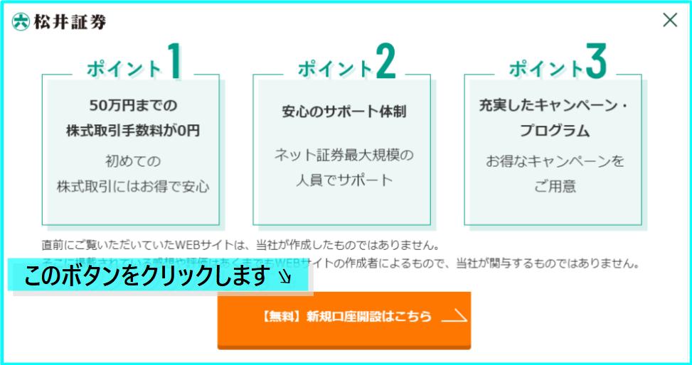 f:id:kame_taroukun:20210928034815p:plain
