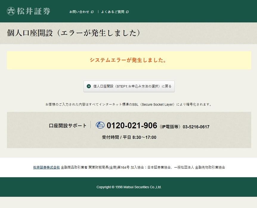 f:id:kame_taroukun:20210928095848j:plain