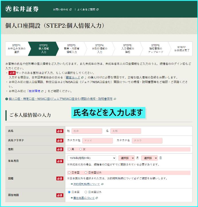 f:id:kame_taroukun:20210928104937p:plain