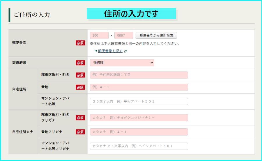 f:id:kame_taroukun:20210928113045p:plain
