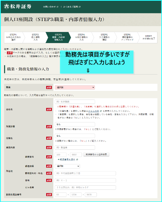 f:id:kame_taroukun:20210928132947p:plain