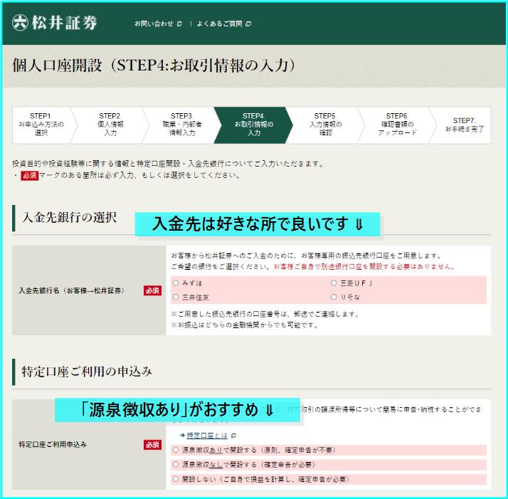 f:id:kame_taroukun:20210928133957p:plain