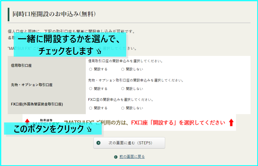 f:id:kame_taroukun:20210928140633p:plain
