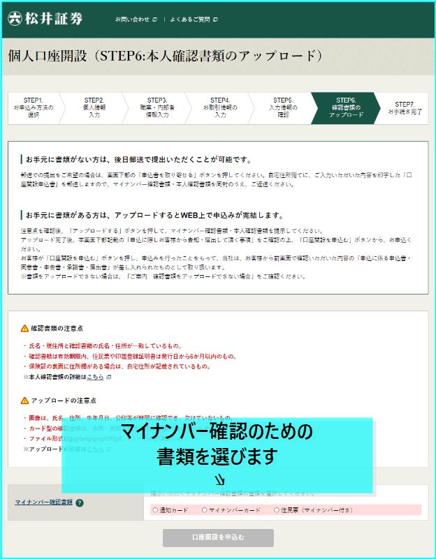 f:id:kame_taroukun:20210928151406p:plain
