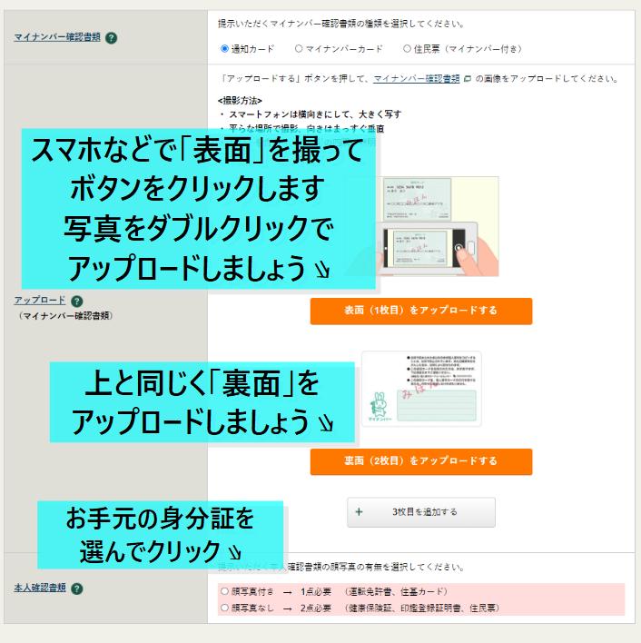 f:id:kame_taroukun:20210928154542p:plain