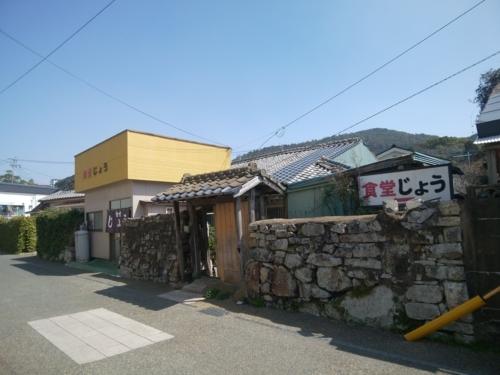 f:id:kamearuki:20180418214659j:plain