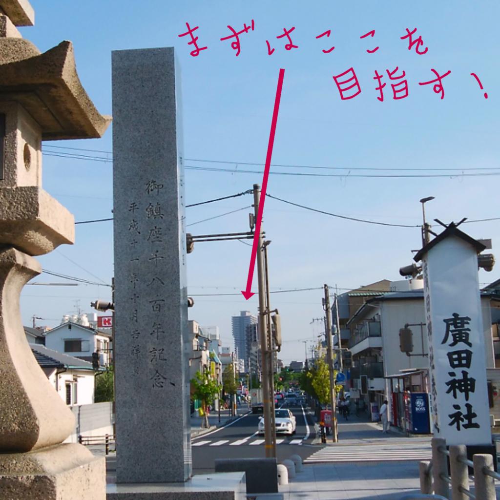 f:id:kamearuki:20180527122810j:plain
