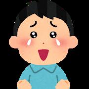 f:id:kameayu_blog:20180624194313p:plain