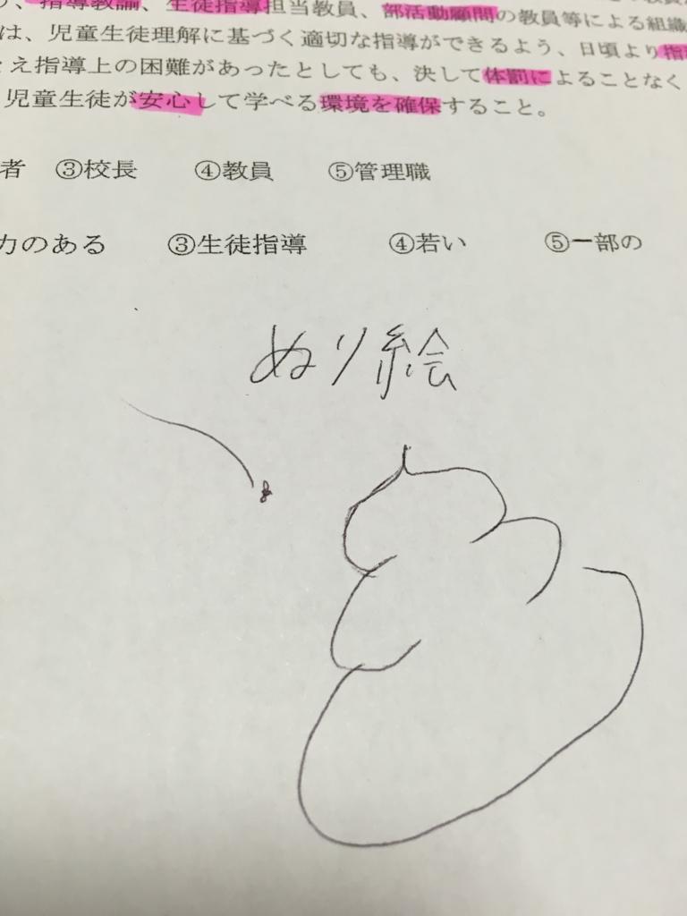f:id:kamegawamotomasa:20160925140634j:plain