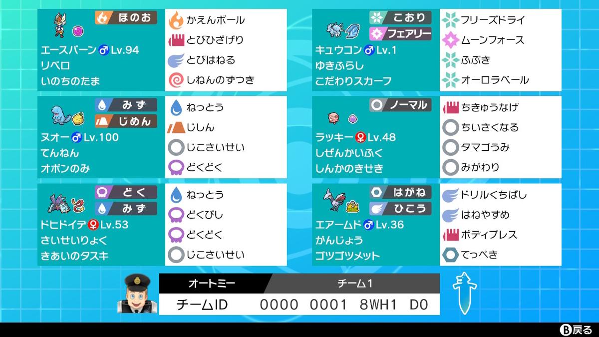 f:id:kamehachi0105:20201201214539j:plain