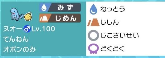 f:id:kamehachi0105:20201201225230j:plain