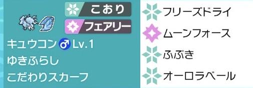 f:id:kamehachi0105:20201201231709j:plain