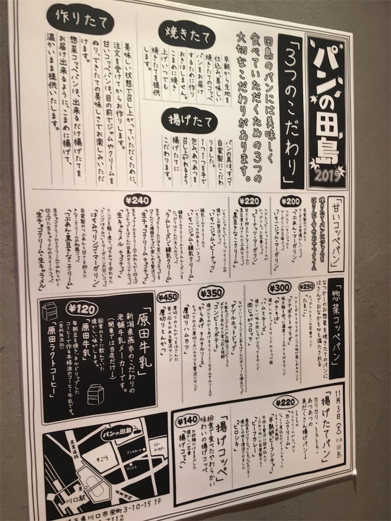 f:id:kamehira:20160816210612j:image