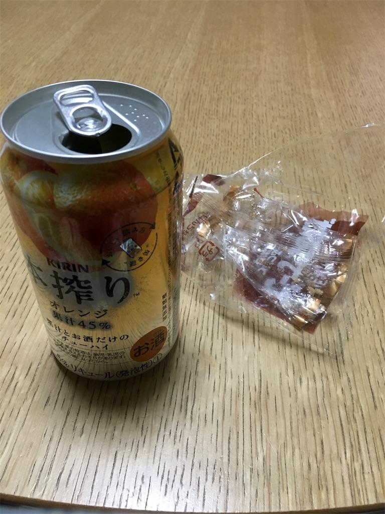 f:id:kamehira:20170222225456j:image