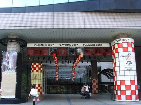PLAYZONE2007@青山劇場