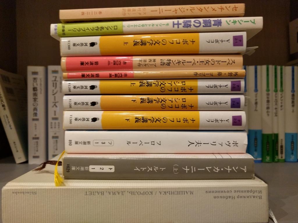 f:id:kamekichi1999:20180225035017j:plain