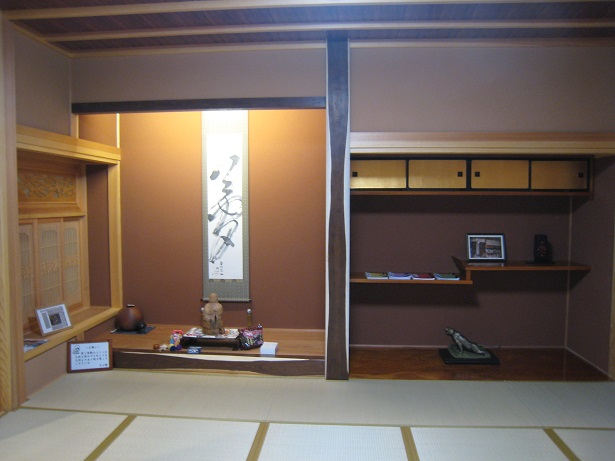 f:id:kamekichi58:20170525005533j:plain