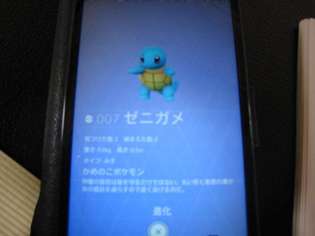f:id:kamekichi58:20170525010841j:plain